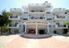 Olympion Melathron Hotel - thumb 1