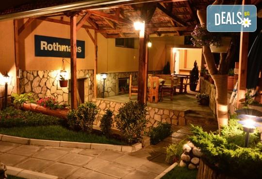 Хотел Ротманс 3* - снимка - 11
