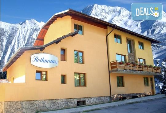 Хотел Ротманс 3* - снимка - 1