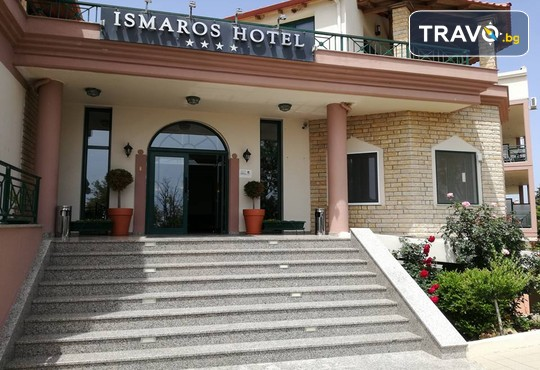 FilosXenia Ismaros Hotel 4* - снимка - 11