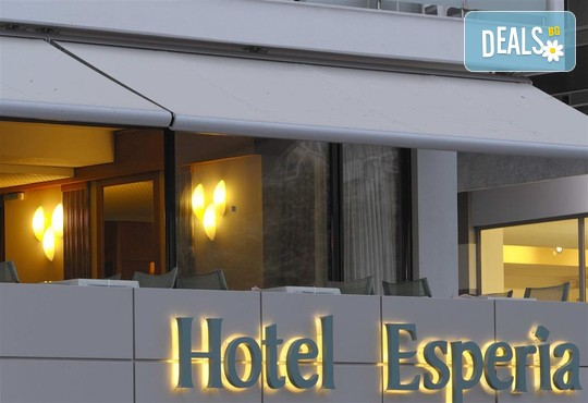 Esperia Hotel 3* - снимка - 1