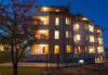 Къща за гости Релакса - thumb 2