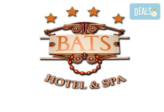SPA Hotel Bats 4* - снимка - 30