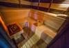 Почивка през есента в Родопите! Нощувка със закуска и вечеря в хотел Лещен в село Лещен, ползване на вътрешен топъл басейн, вътрешно джакузи, зона за релакс, безплатно за дете до 5.99 г.  - thumb 39