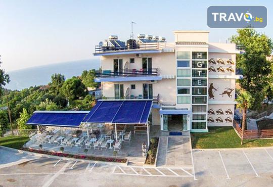 12 Olympian Gods Hotel 3* - снимка - 1