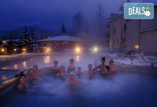 Хотелски комплекс Долна баня 3* - снимка - 34