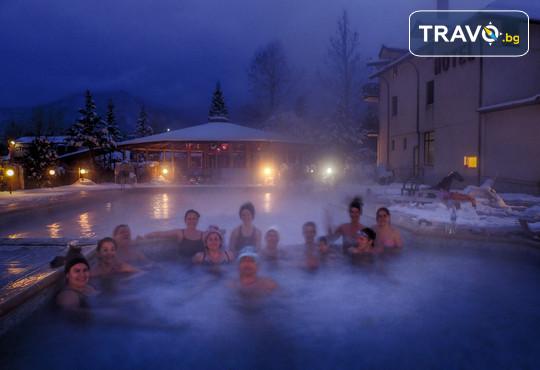 Хотелски комплекс Долна баня 2* - снимка - 30