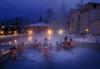 Уикенд почивка в Хотелски комплекс Долна баня 2* в Долна баня! 1 нощувка със закуска, ползване на релакс център, външен минерален басейн и джакузи, безплатно за дете до 5.99г. - thumb 30