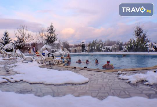 Хотелски комплекс Долна баня 2* - снимка - 25