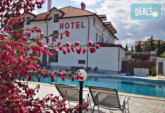 Хотелски комплекс Долна баня 2* - снимка - 3
