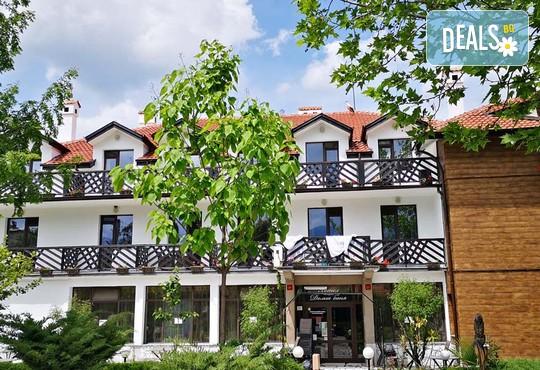 Хотелски комплекс Долна баня 2* - снимка - 2