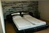Релакс в Хотелски комплекс Долна баня, Долна баня! 1 нощувка със закуска, ползване на релакс център, вътрешен и външен минерален басейн, безплатно за дете до 5.99 г. - thumb 6