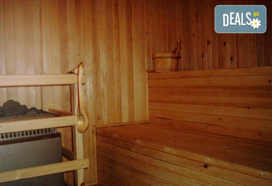Хотелски комплекс Долна баня 3* - снимка - 16