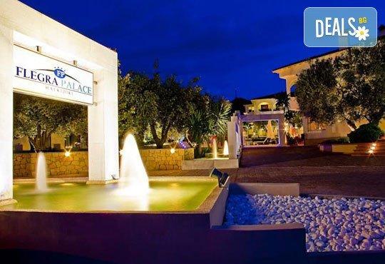 Flegra Palace Hotel 4* - снимка - 2