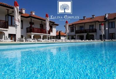 Насладете се на релаксираща почивка в комплекс Калина 2*, с. Долна баня! Нощувка в еднофамилна къща, ползване на външен басейн, безплатно за дете до 2.99г.! - Снимка