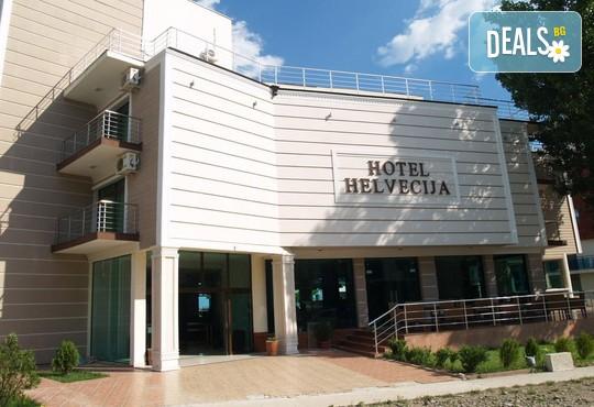 Хотел Хелвеция 3* - снимка - 2
