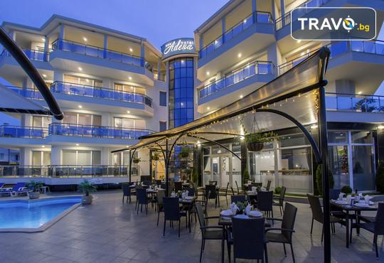 Семеен хотел Адена 3* - снимка - 4