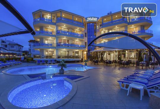 Семеен хотел Адена 3* - снимка - 3