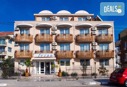 Семеен хотел Ивиан 2* - снимка - 1