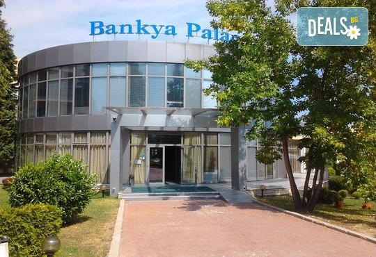 Хотел Банкя Палас 4* - снимка - 2