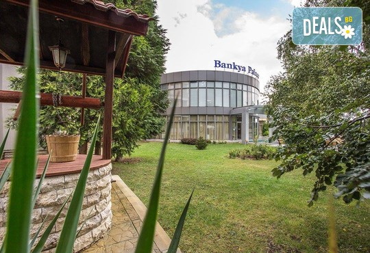 Хотел Банкя Палас 4* - снимка - 8