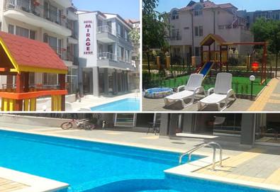 Почивайте през лятото в хотел Мираж, Равда! 1 нощувка, ползване на басейн, безплатно за дете до 6г. и бонус нощувки! - Снимка