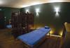 Хотел Хот Спрингс Медикал и СПА - thumb 40