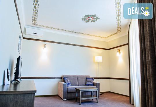 Хотел Хот Спрингс Медикал и СПА 4* - снимка - 13