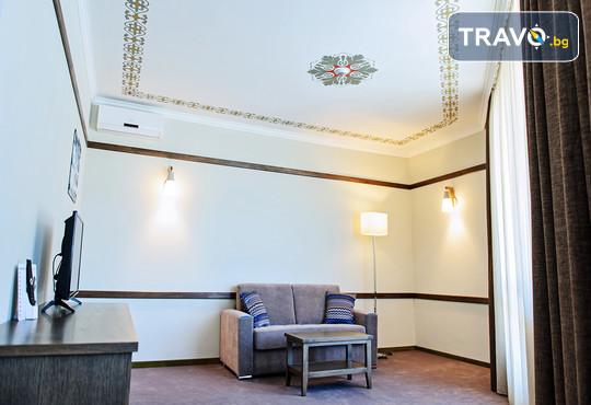 Хотел Хот Спрингс Медикал и СПА 4* - снимка - 21
