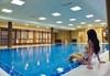 Релаксираща почивка в Роял Банско Апартмънтс 3*, Банско! Нощувка с изхранване по избор, ползване на вътрешен отопляем басейн и релакс зона, безплатно за дете до 11.99 г. - thumb 1
