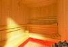 Романтична ваканция в къща за гости Бялата къща, Огняново! 1 нощувка със закуска, ползване на открит минерален басейн, сауна, парна баня и джакузи, безплатно за дете до 6г.! - thumb 18