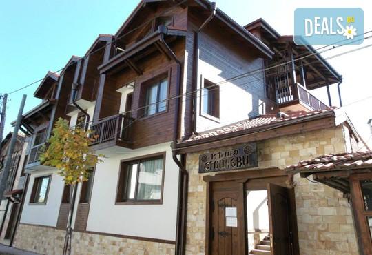 Къща за гости Стойчеви 2* - снимка - 1