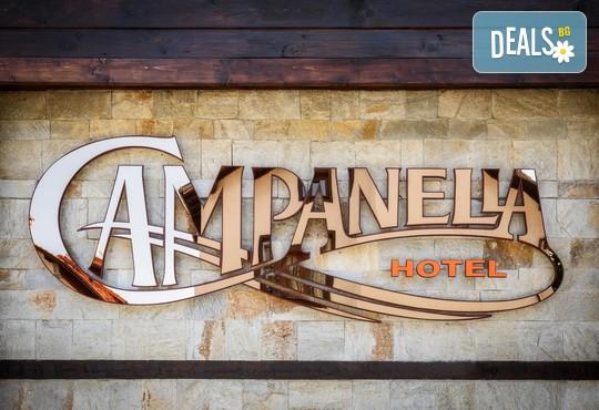 Хотел Campanella 3* - снимка - 2