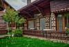 Къща за гости Меги - thumb 5