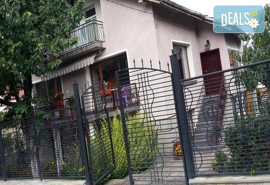 Къща за гости Кюркчиеви - снимка - 2