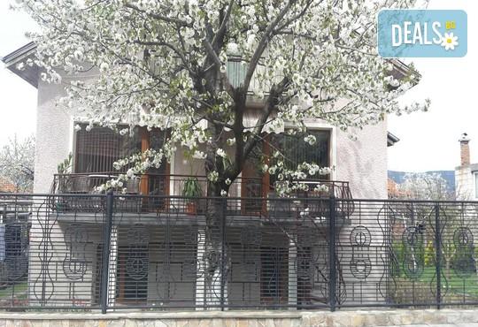 Къща за гости Кюркчиеви - снимка - 12