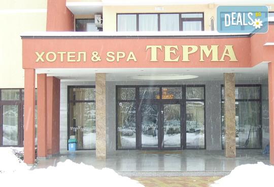 СПА Хотел Терма 3* - снимка - 1