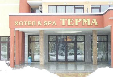 Делнична СПА почивка в хотел Терма в село Ягода! Нощувка със закуска, ползване на вътрешен минерален басейн, джакузи, финландска сауна, парна баня и релакс зона, безплатно за дете до 3.99г. - Снимка