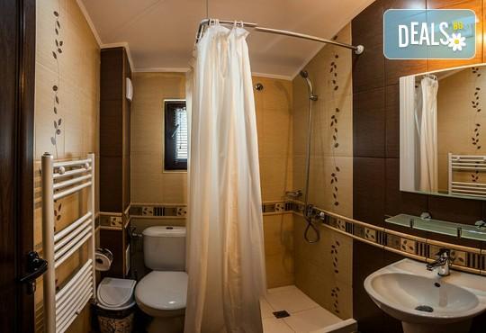 Ваканционни къщи Родопски уют - снимка - 8