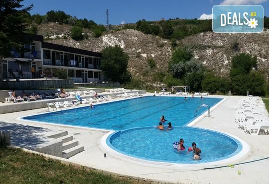 Хотелски комплекс Свети Георги - снимка - 19