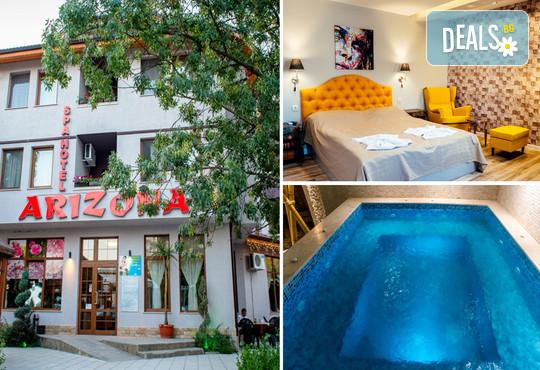 Хотел Аризона 2* - снимка - 1