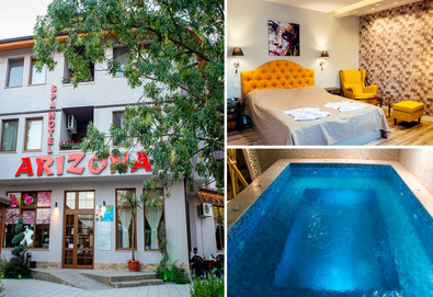 Почивика в хотел Аризона 2*, Павел баня! 2 нощувки със закуски и вечери или закуски, обяди и вечери, ползване на джакузи, сауна и парна баня, безплатно настаняване на дете до 5.99г.! - Снимка