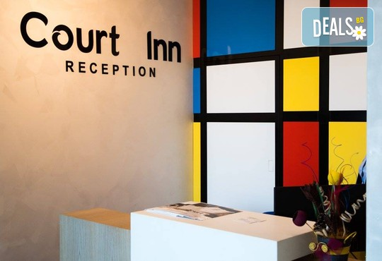 Хотел Court Inn 3* - снимка - 34