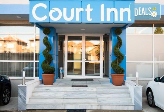Хотел Court Inn 3* - снимка - 3
