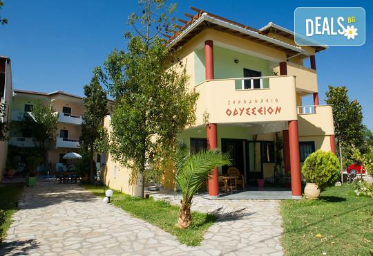 Hotel Odyssion 3* - снимка - 2