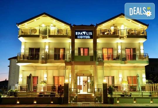 Epavlis Hotel - снимка - 1