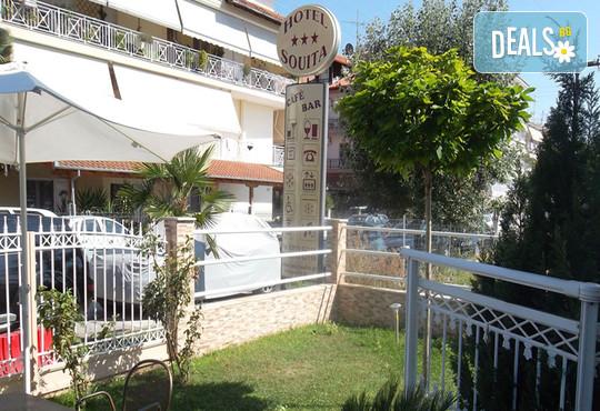 Souita Hotel 2* - снимка - 11