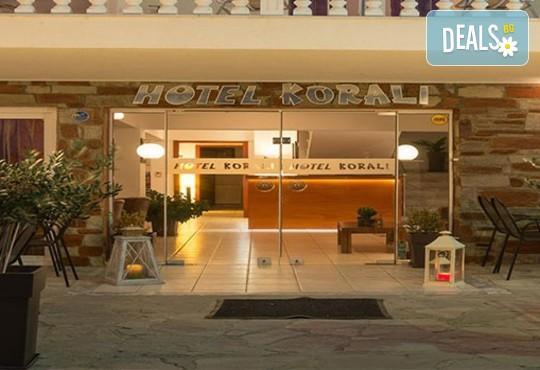 Korali Hotel 3* - снимка - 1