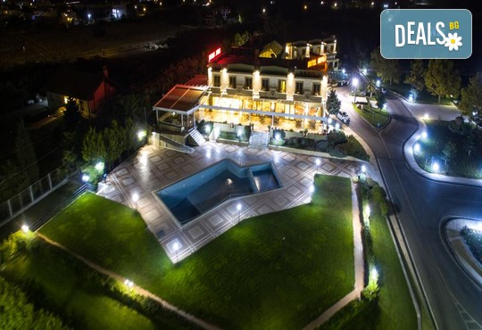 Nefeli Hotel 4* - снимка - 1