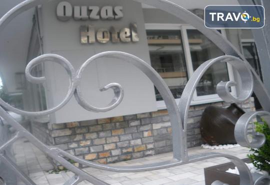 Ouzas Hotel 2* - снимка - 2
